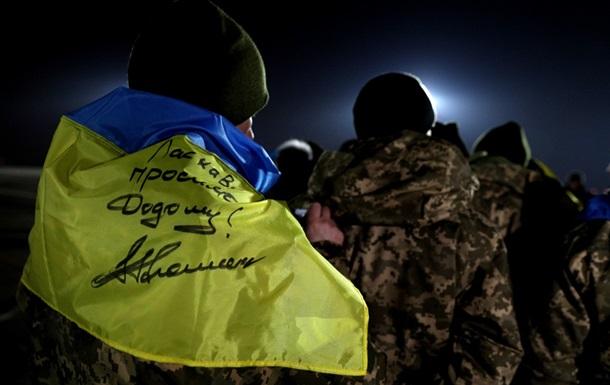 ОБСЄ схвалює обмін полоненими на Донбасі