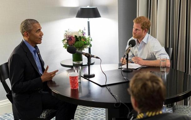Обама в інтерв ю принцу Гаррі розповів про небезпеку соцмереж