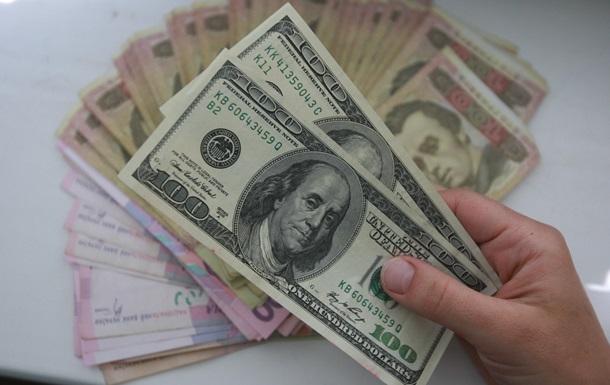НБУ: Больше всего денег в Украину переводят из США