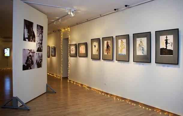 У Дніпрі відкрилася виставка з унікальними роботами Сальвадора Далі