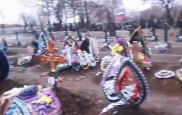 Кладбище батальона Призрак за полгода пополнилось 20 могилами