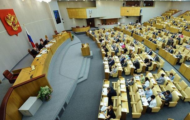 В Госдуме РФ отреагировали на слова Порошенко о газе