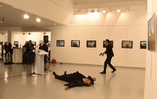 УТуреччині арештували організатора виставки, під час якої вбили послаРФ Карлова