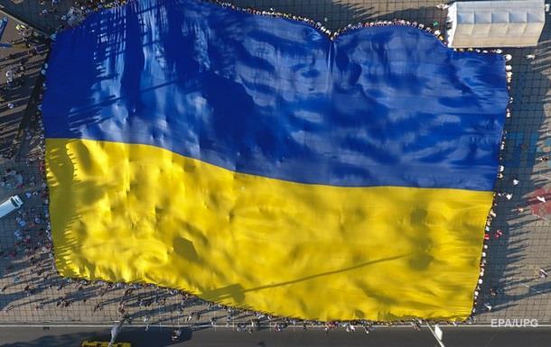 Що чекає Україну і світ в 2018 році?