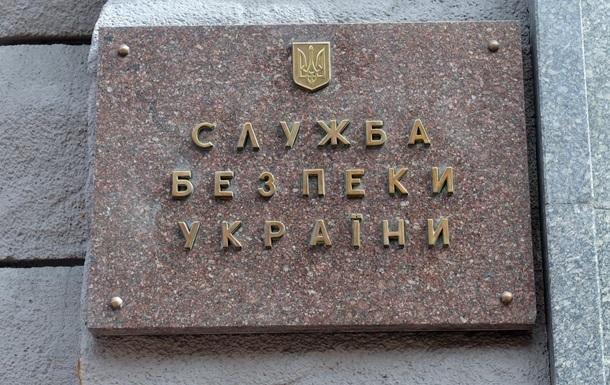 СБУ заявила о задержании информатора сепаратистов под Донецком