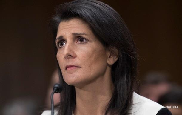 Російські пранкери поспілкувалися з послом США при ООН