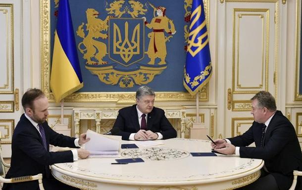 Порошенко запустил второй этап судебной реформы