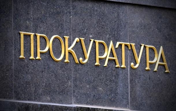 В Киеве подростка заподозрили в мошенничестве на миллионы гривен