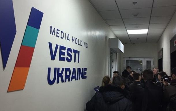 Офіс видання Вести перебуває під арештом