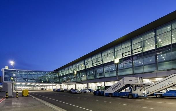 В Борисполе собираются снести два терминала
