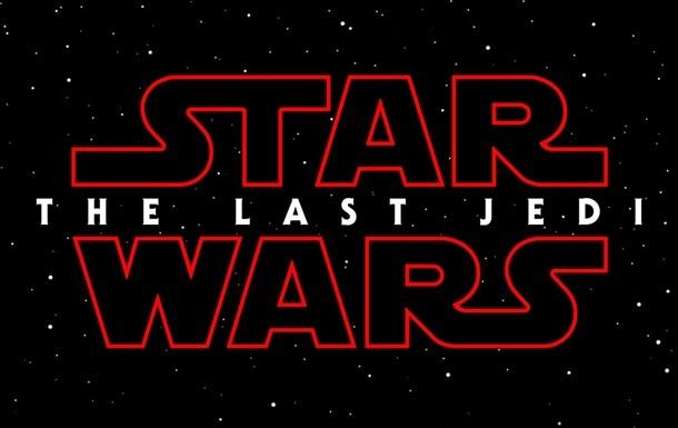 Збори нових Зоряних воєн перевищили $4 мільярди