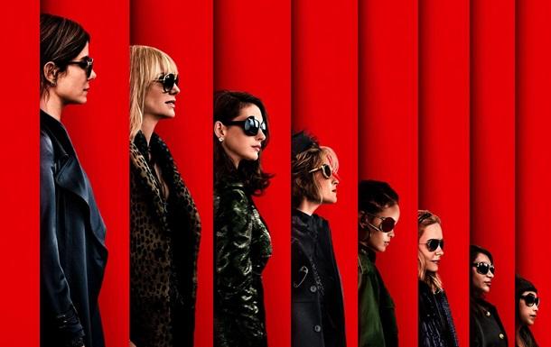 Самые ожидаемые фильмы 2018 года