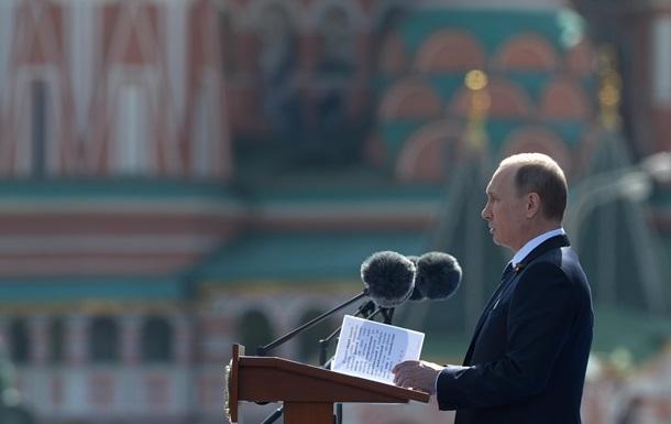 У РФ посилять покарання за фінансування тероризму