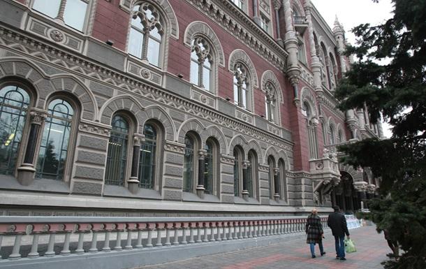 НБУ применил меры воздействия к шести банкам