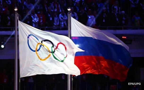 МОК одобрил форму для сборной России: без триколора и герба