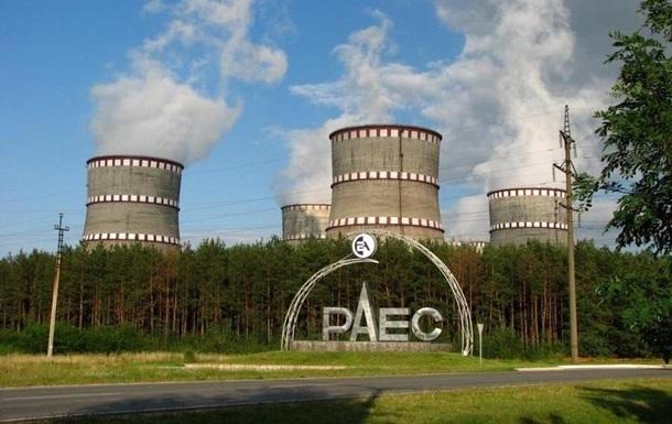 Рівненська АЕС відключила енергоблок для ремонту