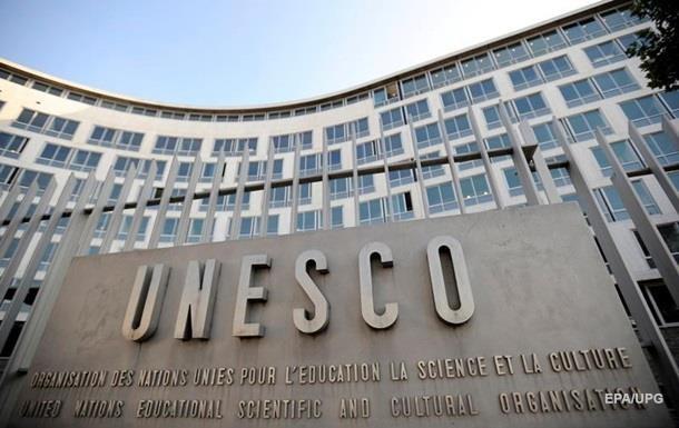 Ізраїль назвав дату виходу з ЮНЕСКО