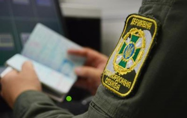В Борисполе задержан россиянин с поддельной ID-картой Испании