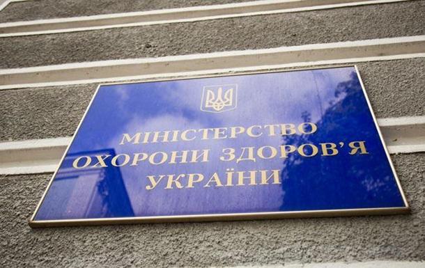 Индия передала Украине 130 тысяч доз спецсывороток