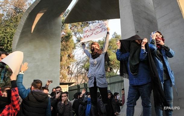 В Иране заблокировали доступ к Telegram и Instagram