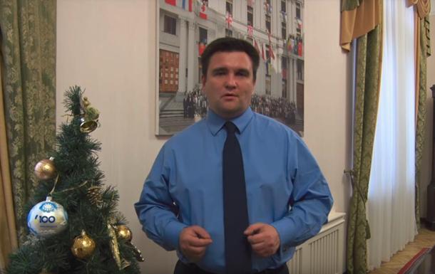 Климкин назвал достижения Украины в 2017 году