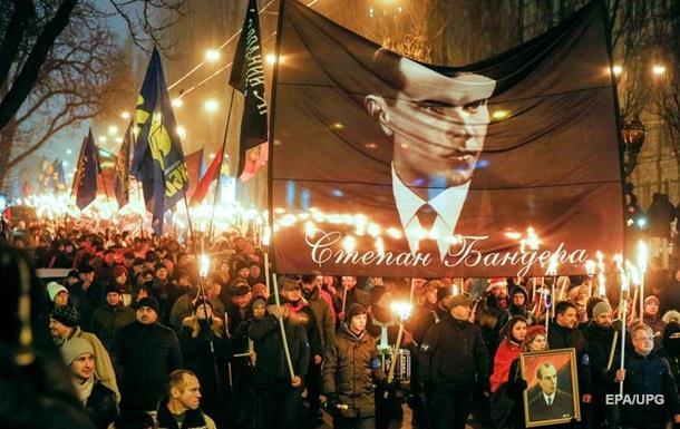 В Киеве начался марш в честь дня рождения Бандеры