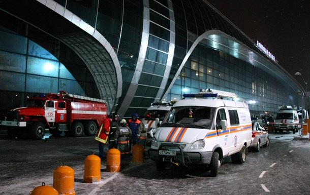 У Росії перед Новим роком  замінували  30 аеропортів