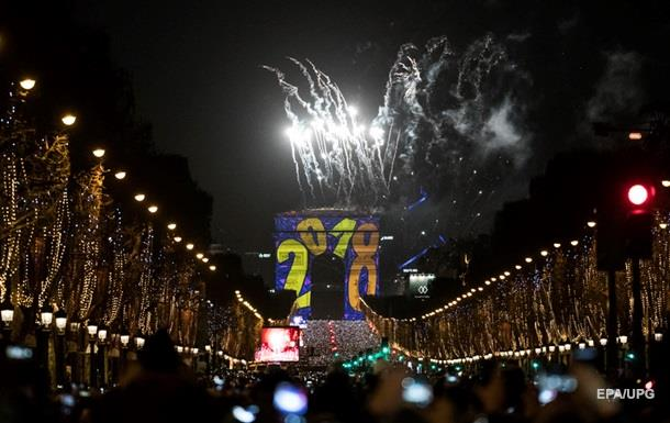 Новорічна ніч у Франції: спалили понад тисячу машин