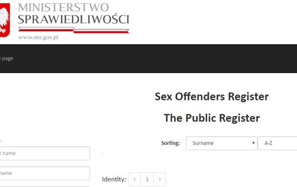 В Польше официально обнародовали реестр педофилов
