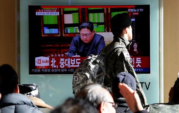 Південна Корея запропонувала КНДР переговори