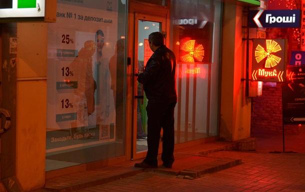 Банки в Украине заработают лишь завтра