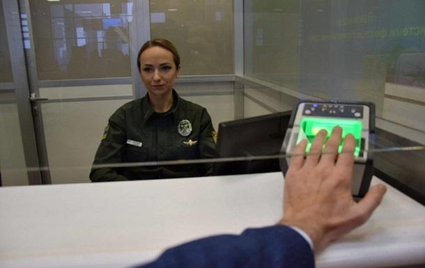 Биометрический контроль при въезде в Украину прошли 2000 россиян