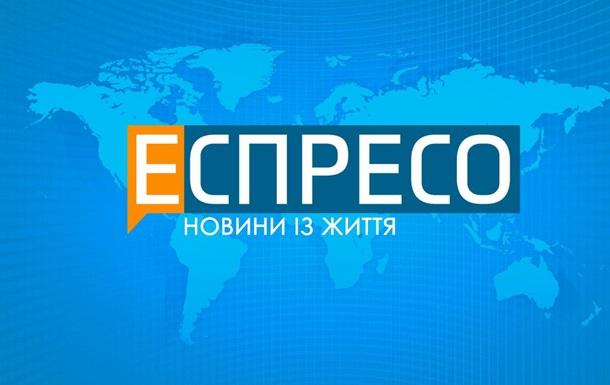 Сын Жеваго купил у жены Авакова ее долю в телеканале Эспрессо – СМИ