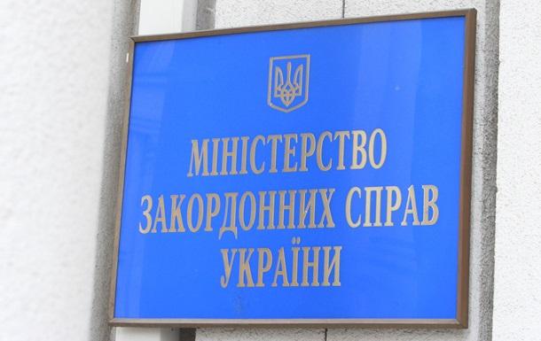 Киев требует от Москвы информацию о задержании участника АТО