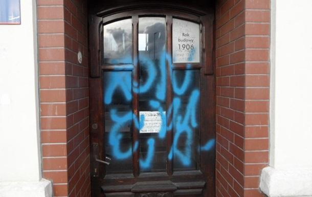 У Польщі вандали атакували офіси правлячої партії
