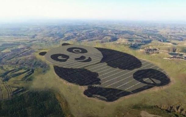 В Китае построили электростанцию в виде панды