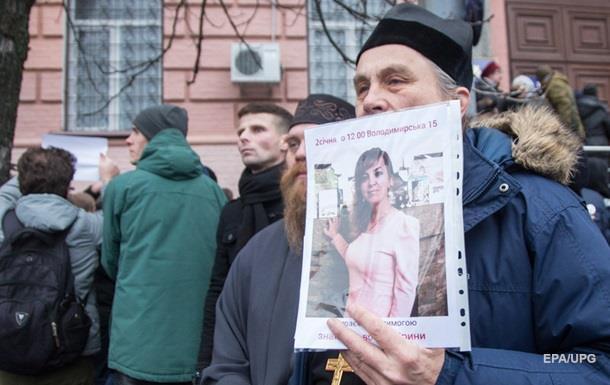 Підсумки 02.01: Пікет у Києві, газовий рекорд України