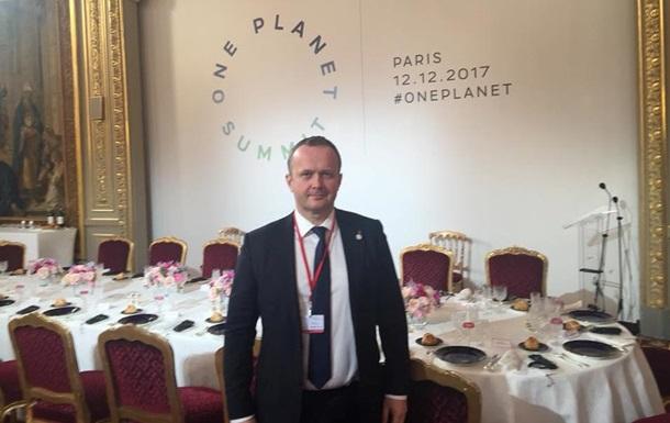 Міністр екології отримав 150 тисяч гривень зарплати