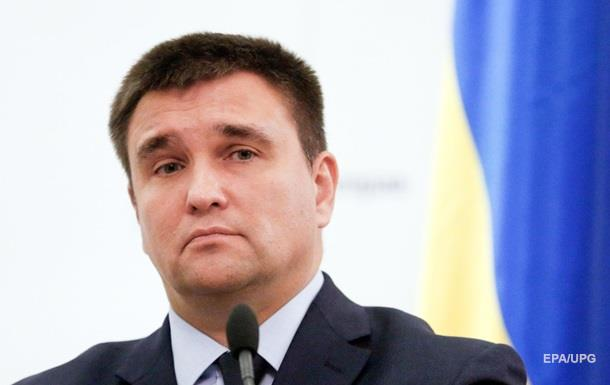 Климкин: Оружие США нужно только для обороны Украины