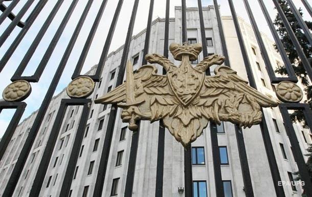 Росія заявила про загибель двох військових у Сирії