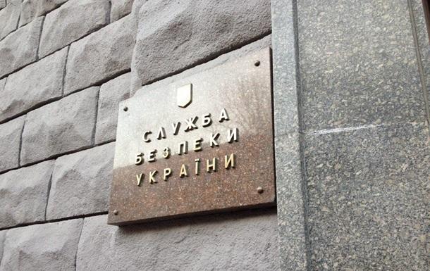 СБУ заявила о разоблачении киностудии российских пропагандистов