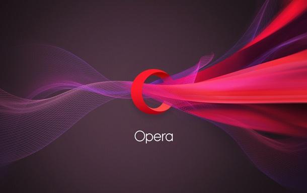 У Opera додали захист від сайтів-майнерів криптовалют