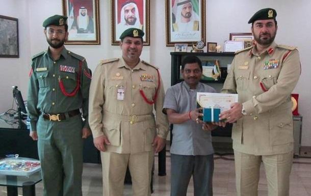У Дубаї прибиральник знайшов сумку з діамантами