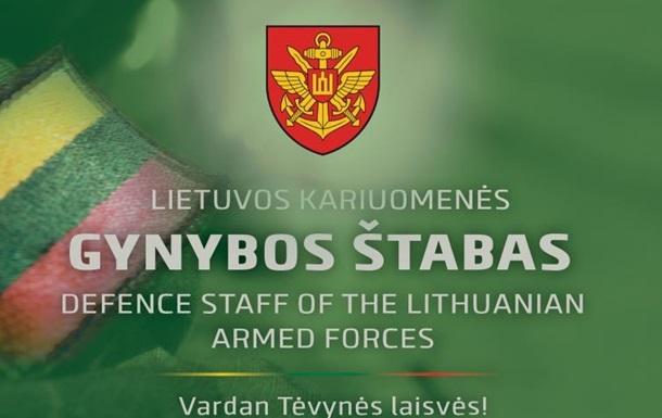 Объединенный штаб вооруженных сил Литвы меняет вывеску