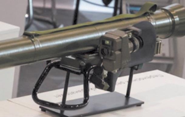 В Україні розробили новий реактивний гранатомет
