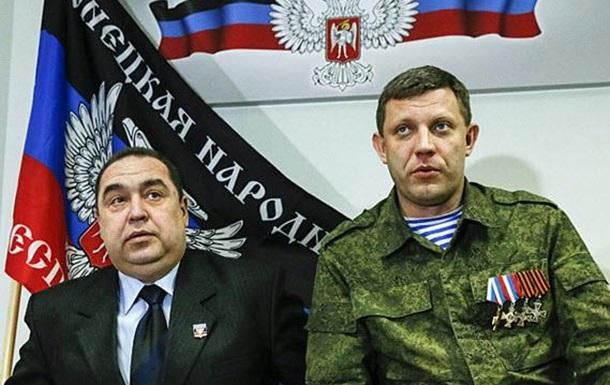 ЛНР/ДНР  тесно сотрудничает с РФ