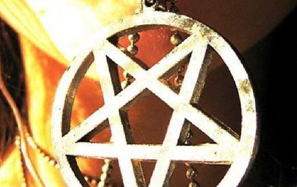 Пара туристов погибла после сатанистского ритуала