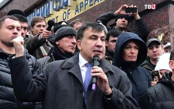 Саакашвили и приговор: пора в путь-дорогу