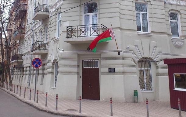 В Одесі закриють генконсульство Білорусі