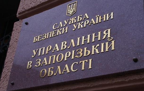 СБУ заявила о задержании двух коммунистов в Мелитополе